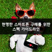 한국전화결제산업협회 페이스북 컨텐츠 이미지
